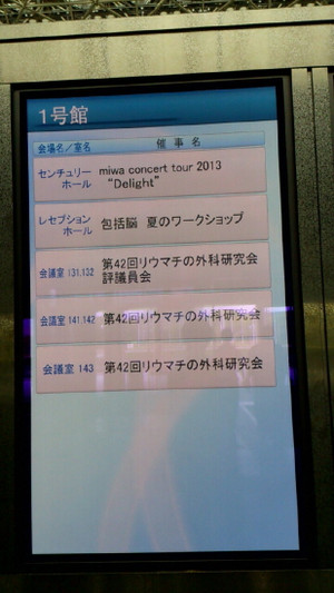 2013_08_31_15_45_42_1
