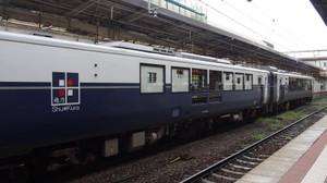 P9130022_1